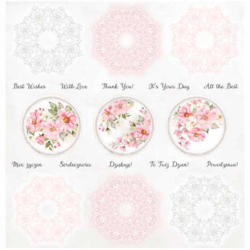 """ScrapAndMe Paper Ark 12x12"""" Rosy Days Cover Cut Out Sheet"""