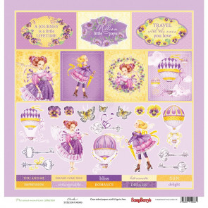 "ScrapBerry's Precious Memories Single-Sided Cardstock 12x12"" Cards #2"