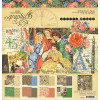 """Graphic 45 Collection Pakke 12x12"""" Little Women"""